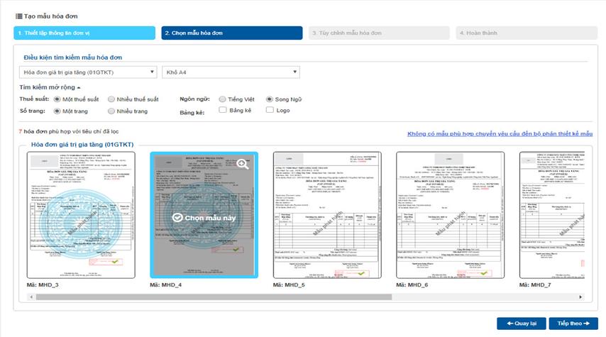 Giao diện chỉnh sửa mẫu hóa đơn điện tử trong E-Invoice